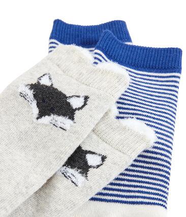 2er-Set Babystrümpfe unisex grau Beluga