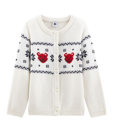 Kinder-Cardigan Unisex weiss Marshmallow / weiss Multico