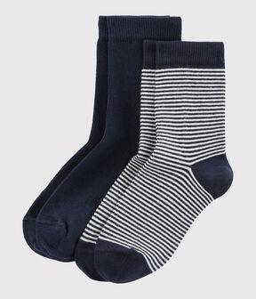 Socken-Set für Jungen SMOKING